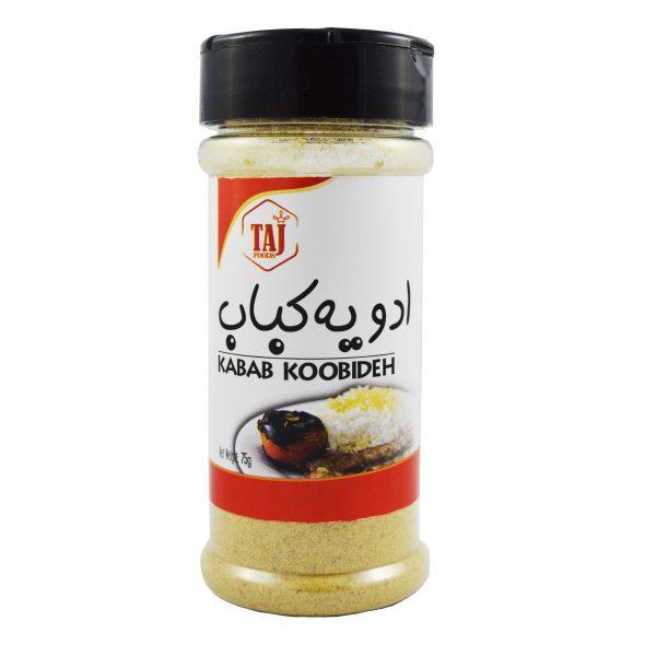 Kabab Seasoning