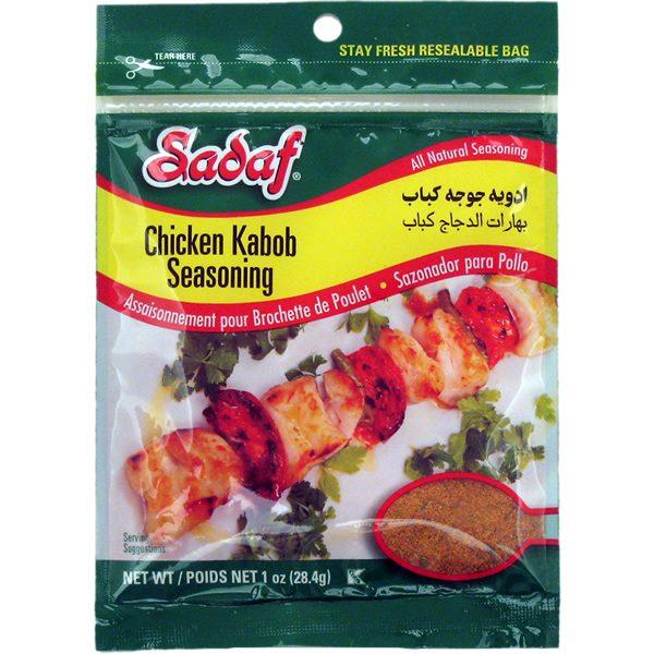 Seasoning, Chicken 24 x 1 Oz