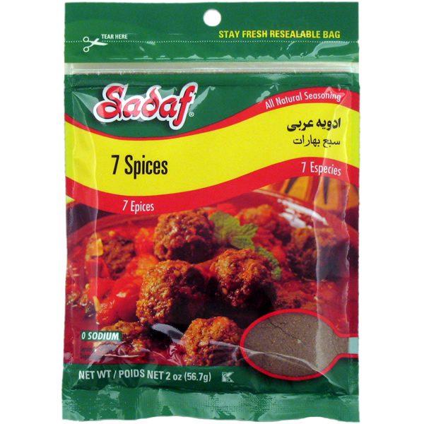 Seven Spice 12 x 2oz