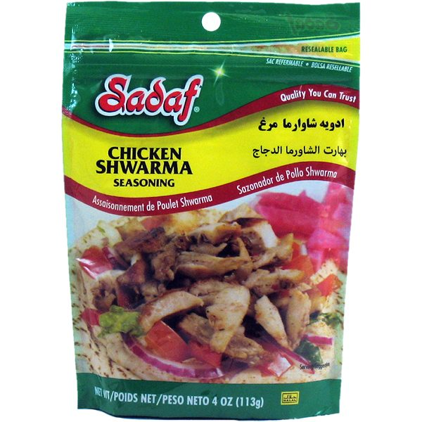 Sadaf Chicken Shwarma Seasoning 4 oz