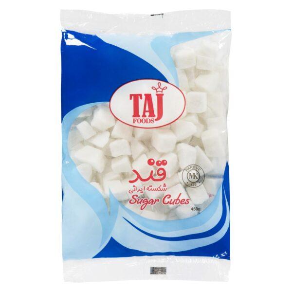 Sugar Cubes 450g