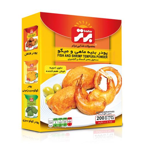 Fish & Shrimp Mix 2