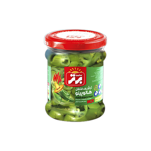 Jalepino Pickle