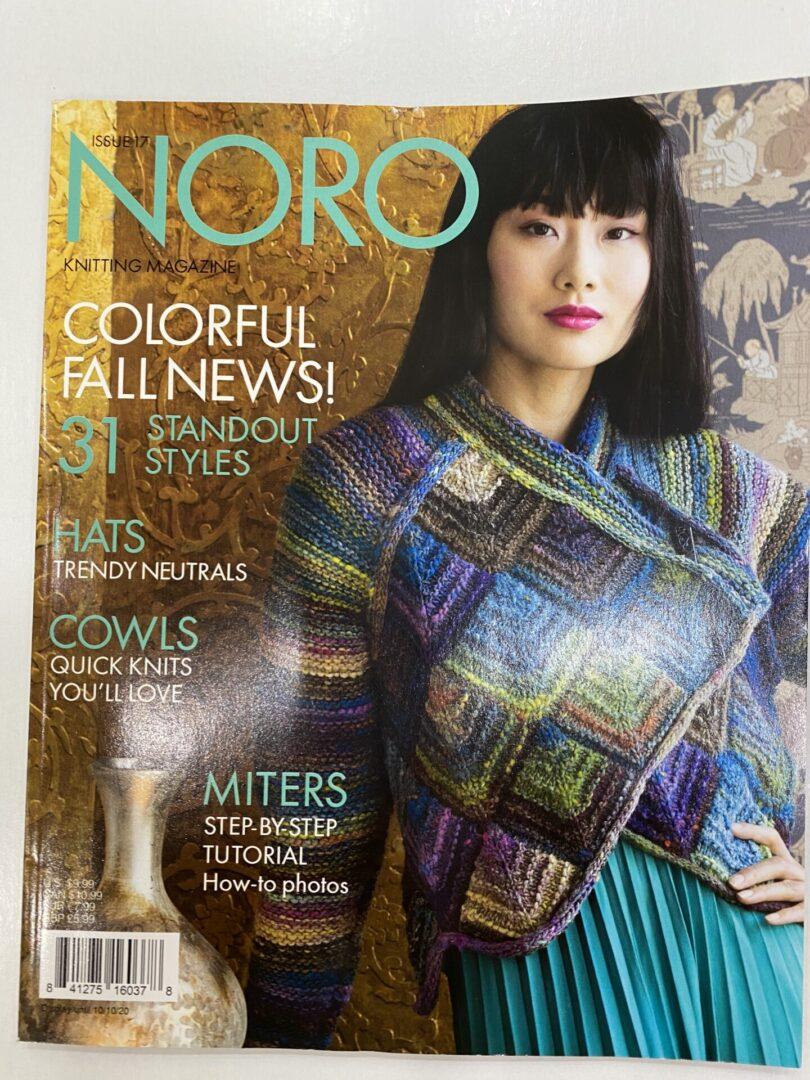 A Noro knitting magazine