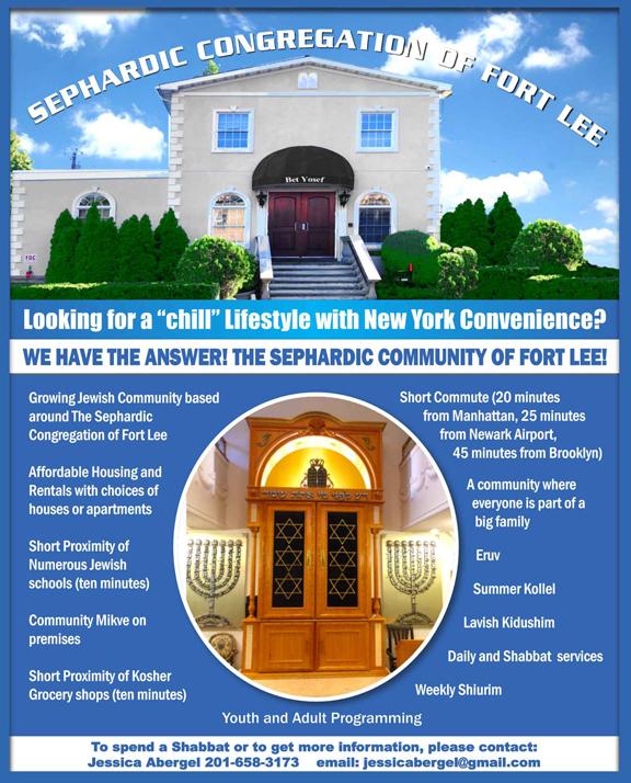 Sephardic Synagogue Ad