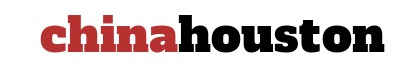 ChinaHouston Logo