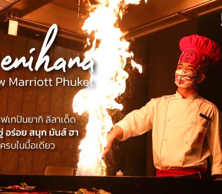 Benihana at JW Marriott Phuket