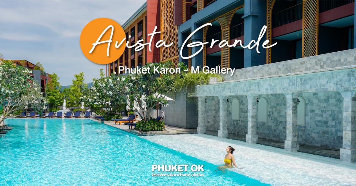 Avista Grande Phuket Karon – MGallery