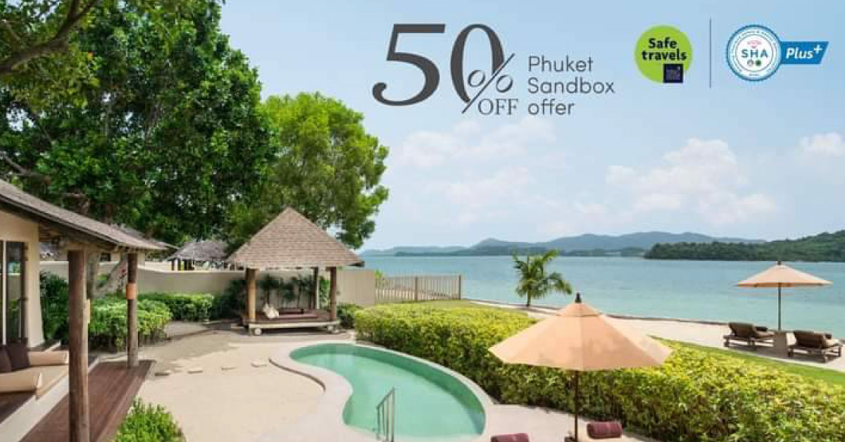 The Naka Island,A Luxury Collection Resort & Spa,Phuket โปรสุดปังครั้งแรก ลดถึง 50%