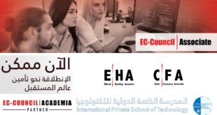 Formation Ethical Hacking Associate (EHA) et Cyber Forensics Associate (CFA) in FEZ MOROCCO