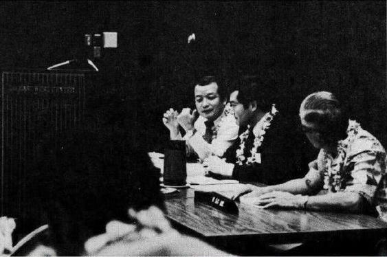 Honolulu, December 1980: Alvin Onaka (Center) and Richard K. C. Lee (R) at the East-West Center Population Institute's Population Policy Conference (Image credit: East-West Population Institute)