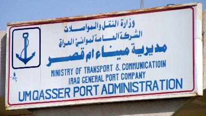 UMM QASR PORT, IRAQ, Iraq General Port Company administrative offices.