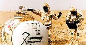 WMD bullet tank in Iraq