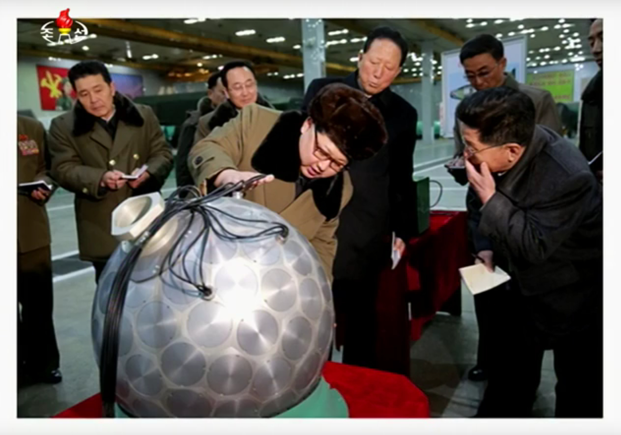 Kim Jong-un inspects nuclear weapon resembling Iraqi 'Beach Ball' linked to Gulftainer