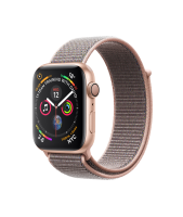 Apple-Watch-Series-4-oh08z7j2aw4oanbr7eq8fhcs6oz4te480si6gg6rcw
