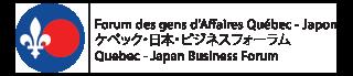 Forum Québec Japon