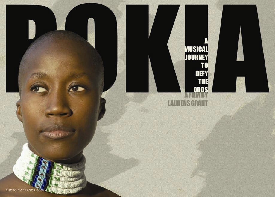 Rokia film postcard