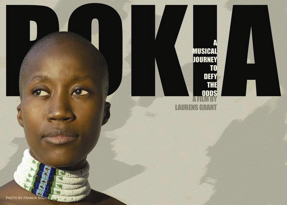 Rokia film postcard
