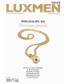 Luxmen | September 2013