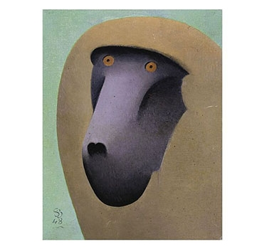 Baboon (Afrique), By Simon Bussy, 1948
