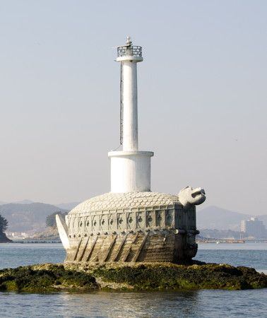 Hansan Hang (Turtle Ship) Light, Hansan, South Korea