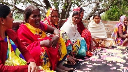 What's up with Bihar Mahila Samakhya Society?