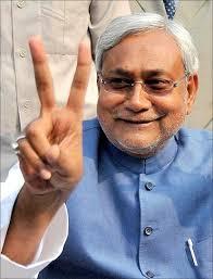 Celebrating Digital Bihar: the Nitish way!