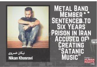 Iranian Metal band member flees Iran