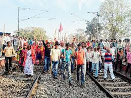 Santhals block Railway, Road for Language Recognition