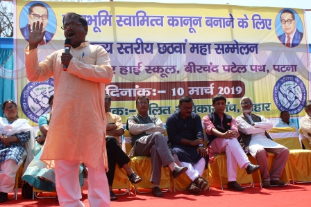 नहीं पूरी हुई दलितो की मांग तो करेंगे चुनाव का बहिष्कार