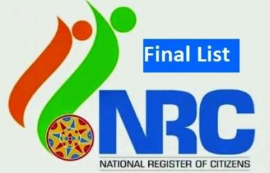 From Assam to NE ?No entry without NRC status!