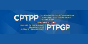 CPTPP & CKFTA Business Seminar @ Prince Edward Island Convention Centre