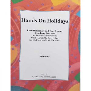 Hands-On-Holidays-Series---Volume-4