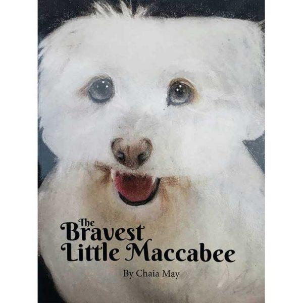 The-Bravest-Little-Maccabee
