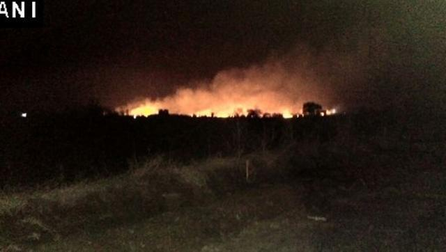 Pulgaon Army Depot Fire
