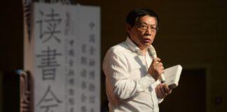 Ren Zhiqian