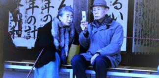 Tokyo Robberies