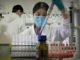 Chinese drug trials