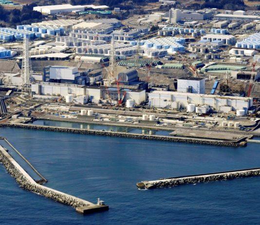Fukushima Water