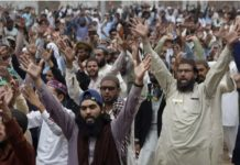 Pakistan Civil Unrest