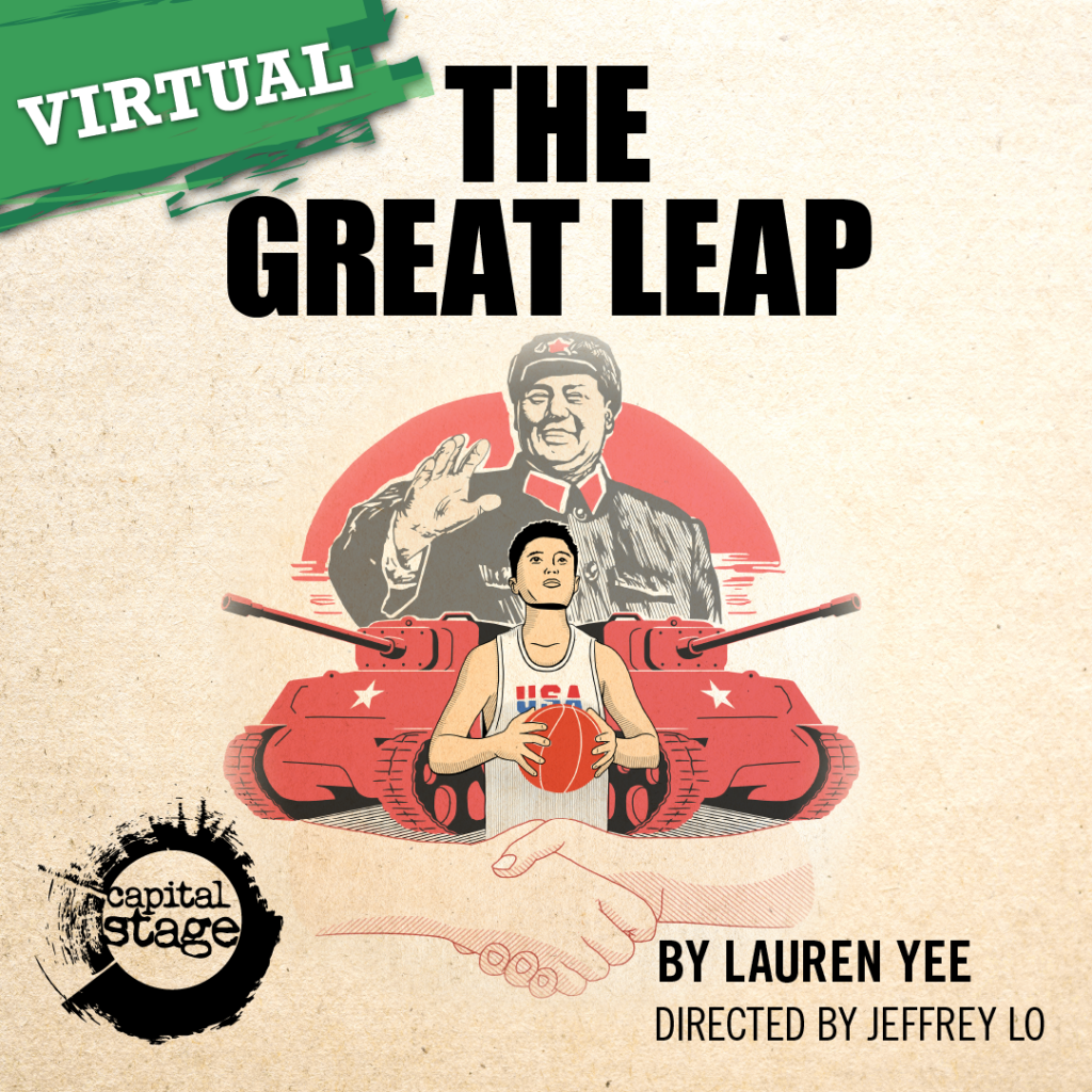 The Great Leap - A Virtual Performance