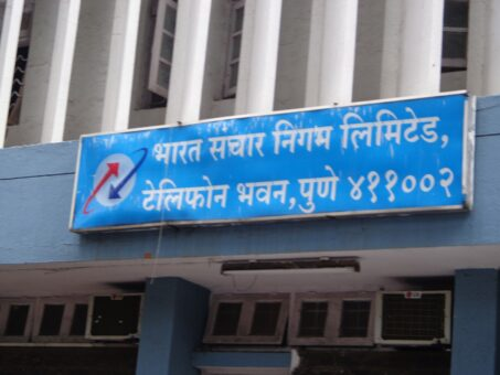 BSNL Employees' Union to Go on a Hunger Strike