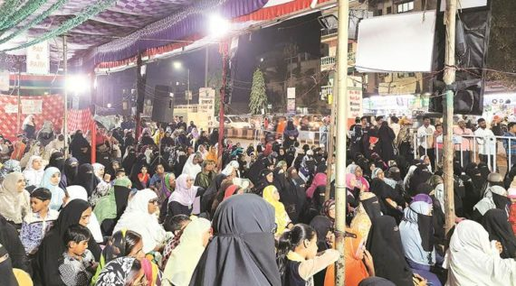Pune: Protests Against CAA-NRC Continue at 'Shaheen Bagh Kondhwa'
