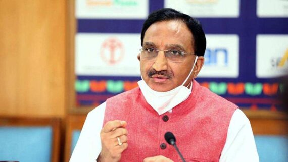 Education Minister Ramesh Pokhriyal says India will achieve complete literacy by 2030
