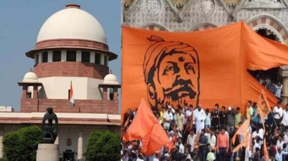 No Maratha quota in jobs and admissions this year says Supreme Court