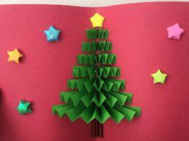 Aprende a hacer tarjetas navideñas en 3D utilizando solo papel