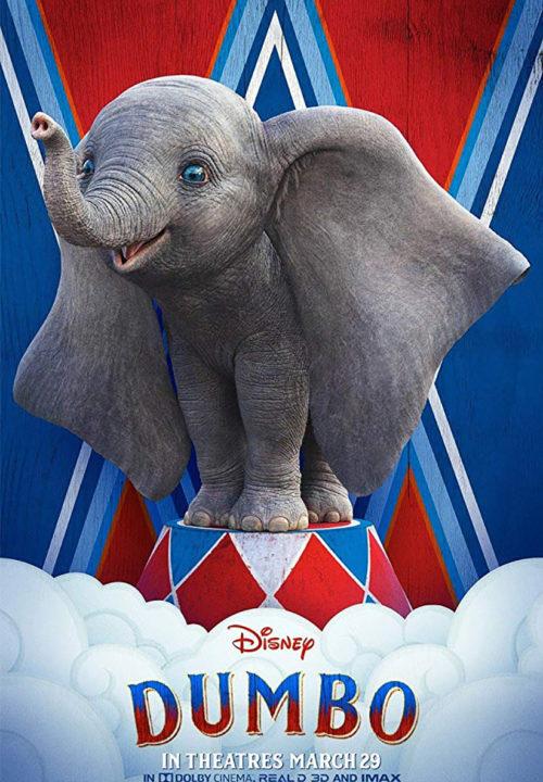 DumboFeature