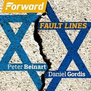 Israel, podcast