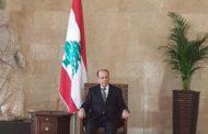 من هو فخامة رئيس الجمهورية العماد ميشال عون؟