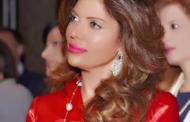 السفيرة ميرا ضاهر: دخلت السلك الدبلوماسي لأخدم وطني لا طائفتي